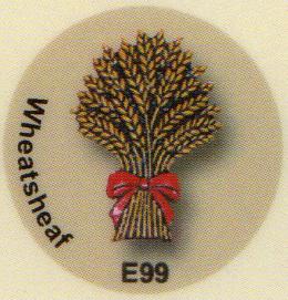 E99 麦束