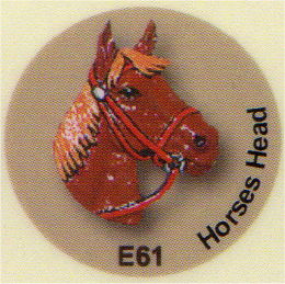 E61 馬