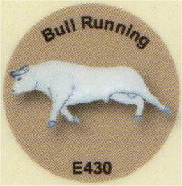 E430 牛(走り姿)