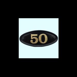 ハウスナンバー 楕円形 W22.8cm x H10cm 英国輸入表札
